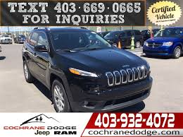 jeep cherokee back used 2017 jeep cherokee north uconnect 8 4 rem start back up cam