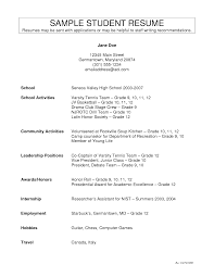 home depot resume sample resume template high school activities activity for students resume template high school activities activity for students college applications