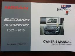 owners manuals owners manual av monitor nissan elgrand e51