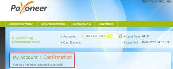 free prepaid debit cards how to get a payoneer master debit card free bonus 25 pitiya