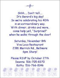 40th birthday party invitation wording funny stephenanuno com