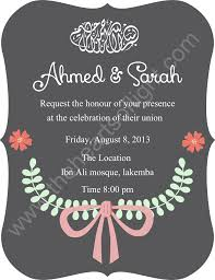 islamic wedding invitations personalized digital wedding invitation the hearts of light