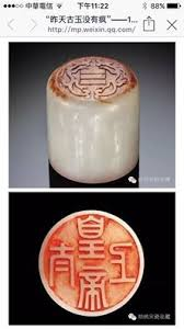 installation 騅ier cuisine up view of the gold seal and imprint han dynasty china han
