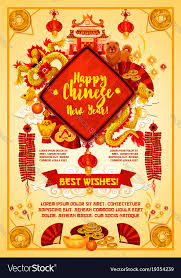 lunar new year cards new year card of festival ornament vector image