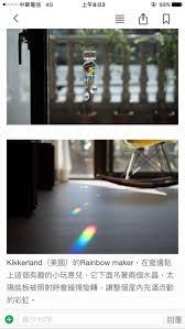 hotel avec chemin馥 dans la chambre les 9 meilleures images du tableau 天花板設計sur