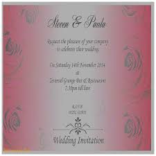 Quotes For Wedding Cards Wedding Invitation Elegant Slogans For Wedding Invitation Cards