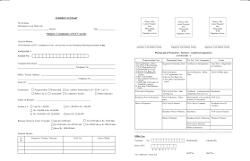 Authorization Letter For Bank Deposit Format abhyudaya co operative bank ltd loans