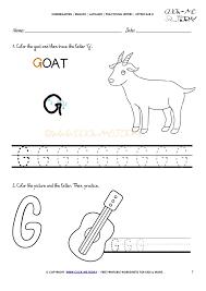 handwriting worksheet letter g