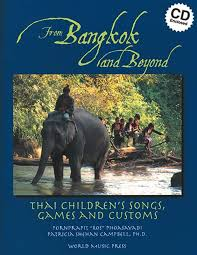 product detail from bangkok and beyond thai children s songs