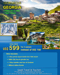 Georgia Travel Info images Services archives saadi travels tourism jpg