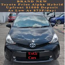 lexus singapore hotline hybrid brand new toyota prius alpha 1 8l 7 seater mpv ready for