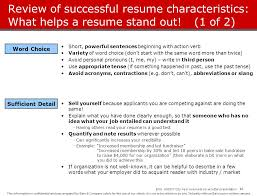 resume helps resume third person resume for your job application review of successful resume characteristics what helps a resume stand out 1 of