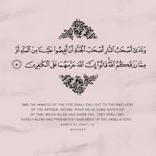 marriage quotes quran quran quotes about quotes of the day