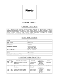 Sample Resume Format For Fresh by Sample Resume For Call Center Fresh Graduate Templates
