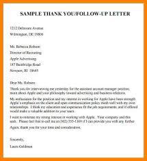 sample follow up letter after sending resume sample follow up