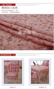 quality fashion pink rustic lace party table cloth fabric dining