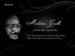 leadership quote by mahatma gandhi flatucocvoud mahatma gandhi quotes