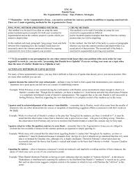 quote essay examples observation essay examples observation essay example resume