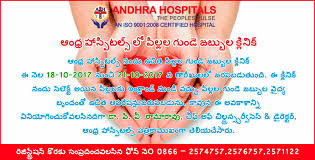 vijayawada travel guide free heart surgery for children at andhra hospitals vijayawada
