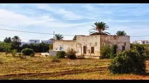 bureau d ude sfax diaporama chaal sfax tunisie الشعال