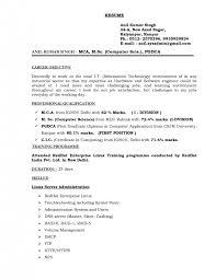cover letter best career objective for resume best career