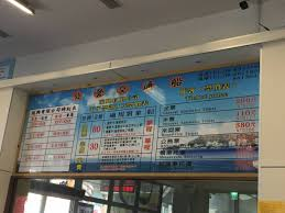 canap駸 discount 台灣親親大自然 琉球嶼篇 一 世界g旅 u 博客
