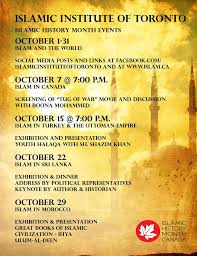 Ottoman Empire And Islam Islam In Turkey The Ottoman Empire Islamic History Month