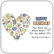 happy birthday share this heart animated card on facebook