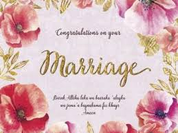islamic wedding congratulations marriage congratulations cards congratulation card for marriage
