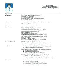 school resume template template resume template without work experience high school