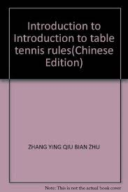 Rules For Table Tennis by Tennis Rules のおすすめアイデア 25 件以上 Pinterest テニス と
