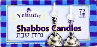 yehuda shabbos candles yehuda shabbos candles 72 ct home kitchen
