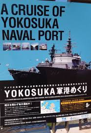yokosuka naval port cruise kanagawa japan travel tourism