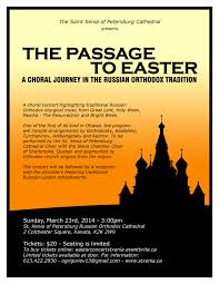 easter choral the passage to easter choral spiritual concert march 23 2014