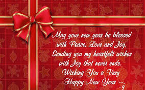 blessings in the new year 2015 may your new year be blessed with