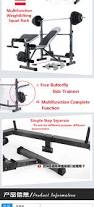 adjustable bench with barbell holder squat rack