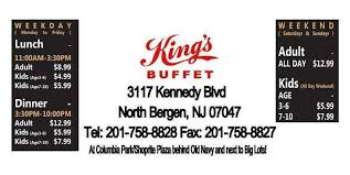 Buffet King Prices by King U0027s Buffet Menu Menu For King U0027s Buffet North Bergen North
