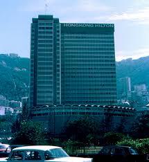 Hong Kong Hilton