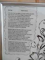 poeme sur le mariage poeme pour mariage les meilleurs images d amour du web