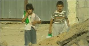 Vida em Gaza permanece difícil apesar de trégua; assista