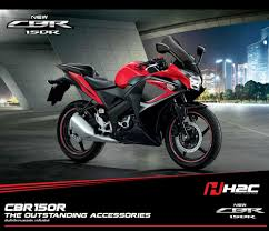 honda cbr latest model 2016 honda cbr 150rr pics specs and list of seriess by year