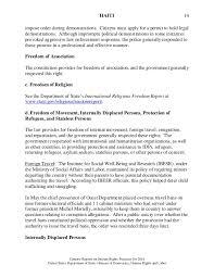 fond d ran de bureau departement d etat rapport sur la situation droits humains en haiti