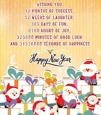 new years card greetings 100 new year 2018 wishes greetings with images iphone2lovely