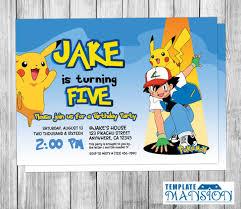 birthday pokemon themed birthday party invitation template ash