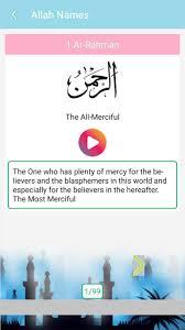 muslim pro apk muslim ramadan 2017 pro qibla 2 2 apk androidappsapk co