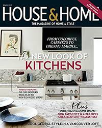 house and home canada amazon com magazines
