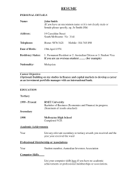 Sle Resume For A Banking 7981 best resume career termplate free images on sle