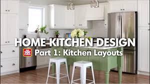 house kitchen designs house u0026 home home kitchen design pt 1 kitchen layouts youtube