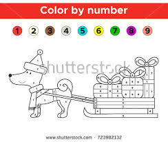 christmas maze children funny dog stock vector 708119953