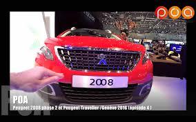 peugeot automobiles nouveau peugeot 2008 2016 restylé salon de genève 2016 4 20